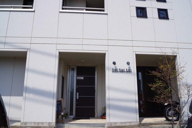 明和町「toitoitoi」のランチ食べてきました〜(^^)