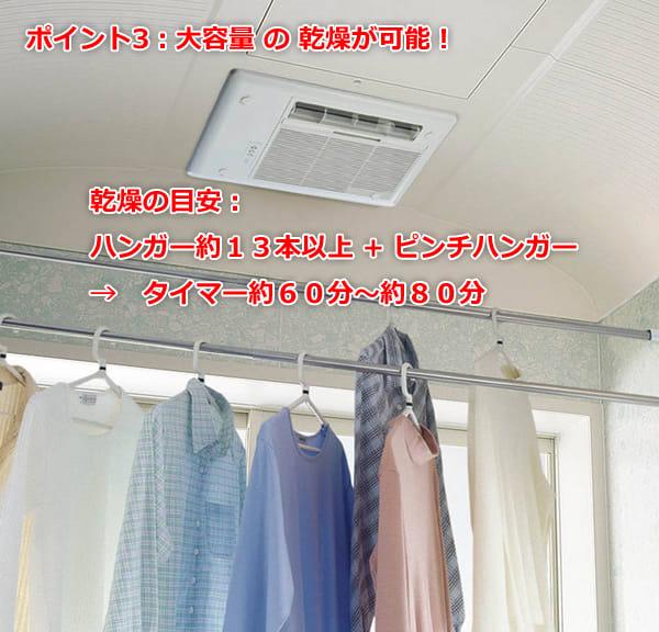 大容量の洗濯物の乾燥