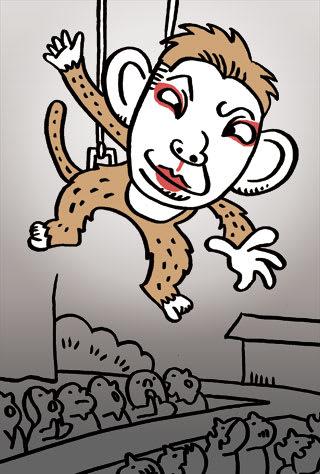 市川猿之助の似顔絵