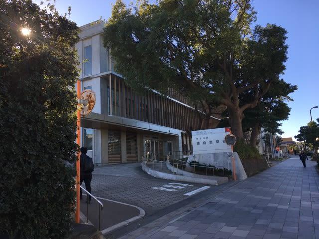 茅ヶ崎 警察 署 免許 更新
