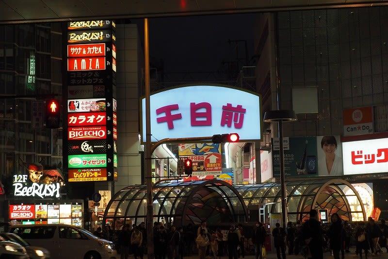 大阪パチンコ掲示板 パチンコ グランシャトー
