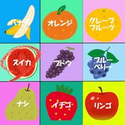 フルーツのクイズ どれだけ解けますか について考える 団塊オヤジの短編小説goo