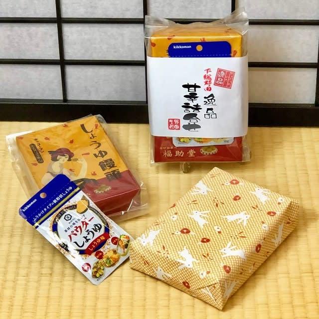 野田市 醤油スイーツな賞品
