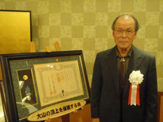 記念撮影。写真を見返していて気付いた事。乾先生は写真に撮ったけど、会長(大山町長)にも、楯(内閣総理大臣賞)を持って貰って写真を撮れば良かったなぁ…。