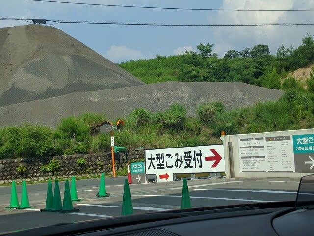 大型 搬入 ごみ 市 広島