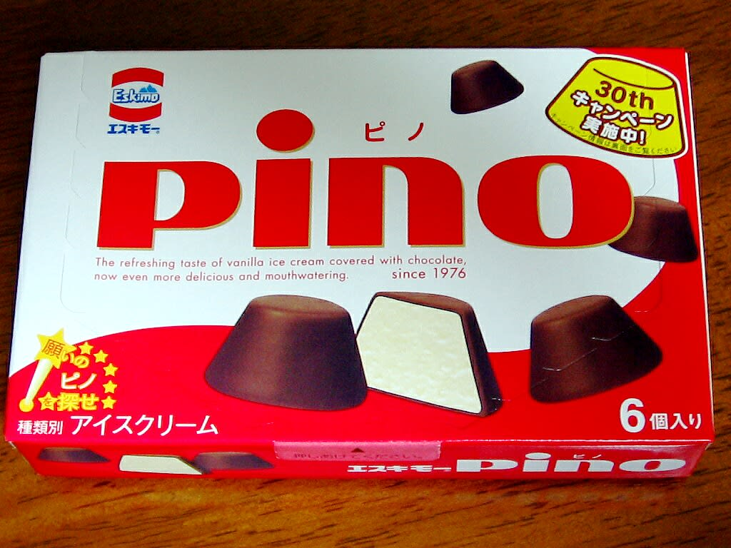 pinoアイス