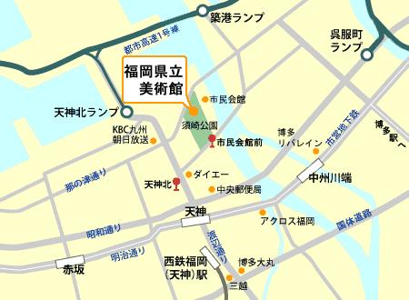福岡 県立 美術館