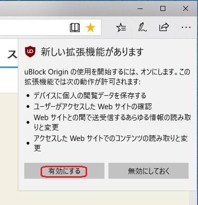 origin フリー ソフト
