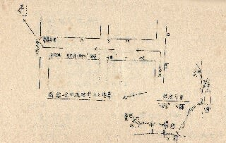 郷土兵士-遺骨の凱旋⑭ - ふるさと加東の歴史再発見