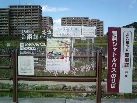 片桐弥生 紫式部