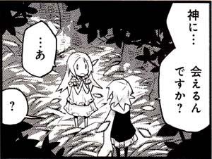 Manga_time_kr_carat_2014_01_p177