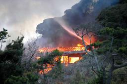 2009 10 05 臭いものには蓋【わが郷・日記】旧吉田邸の火災