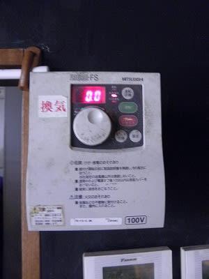 P3030310