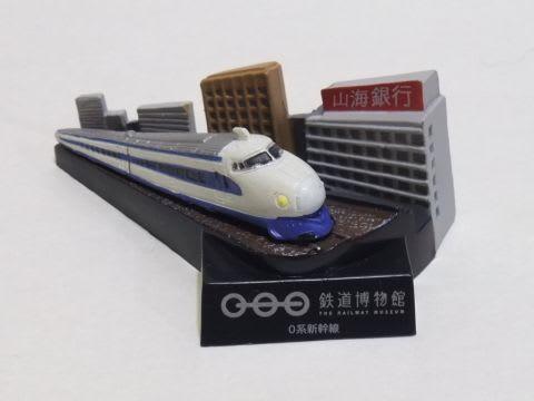 0系新幹線フィギュア