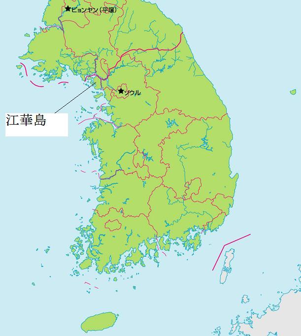 1875年・1876年 〈江華島事件・日朝修好条規〉☆ - ベック式!大学受験 ...