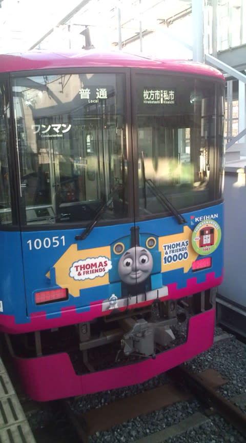 機関車トーマス走ってまっせ!