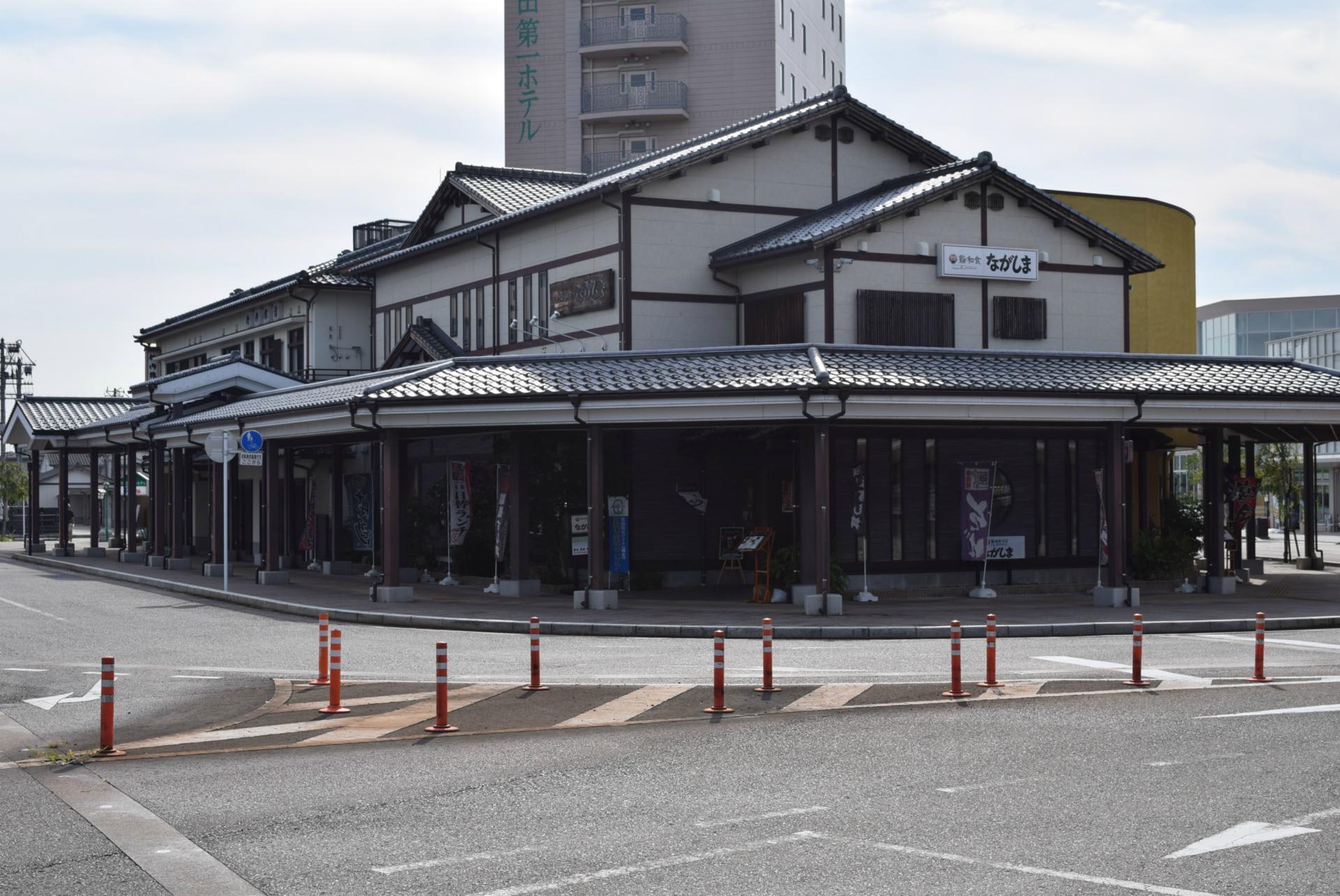 平野喜八郎 - JapaneseClass.jp
