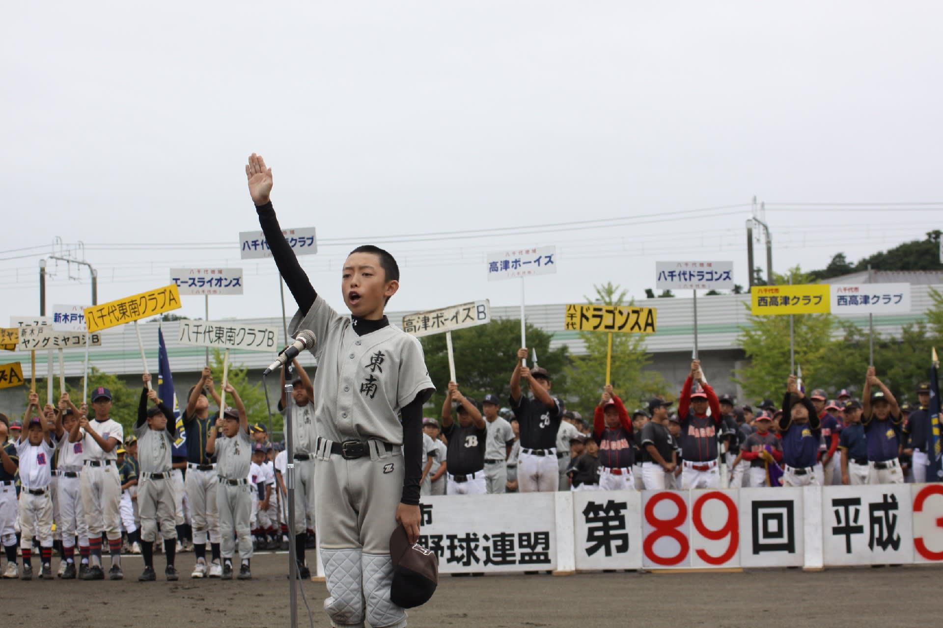 愛知 県 高校 野球 掲示板