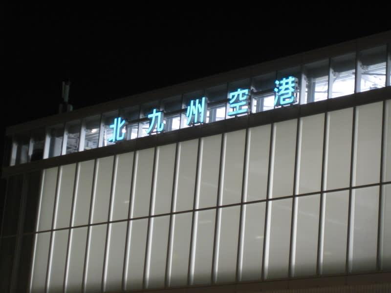 Kyushu_104