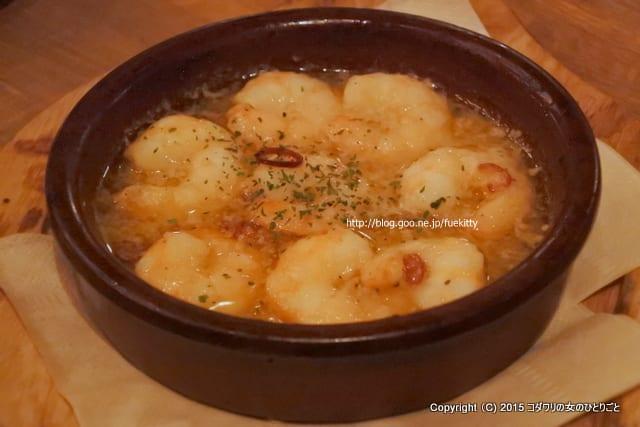 アヒージョ|雪印メグミルクのお料理レシピ