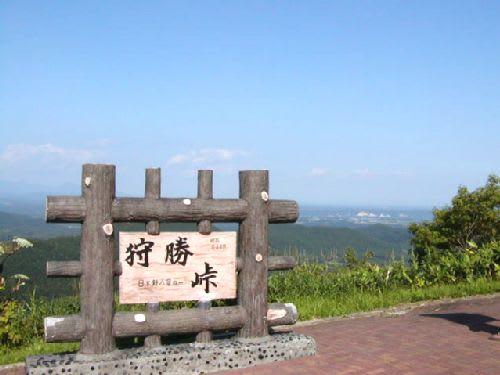 https://blogimg.goo.ne.jp/user_image/4f/e2/6526f385934312694ab272ab6c1a33d3.jpg