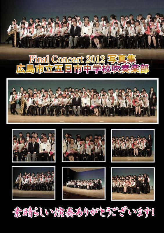 Final_concert_201219