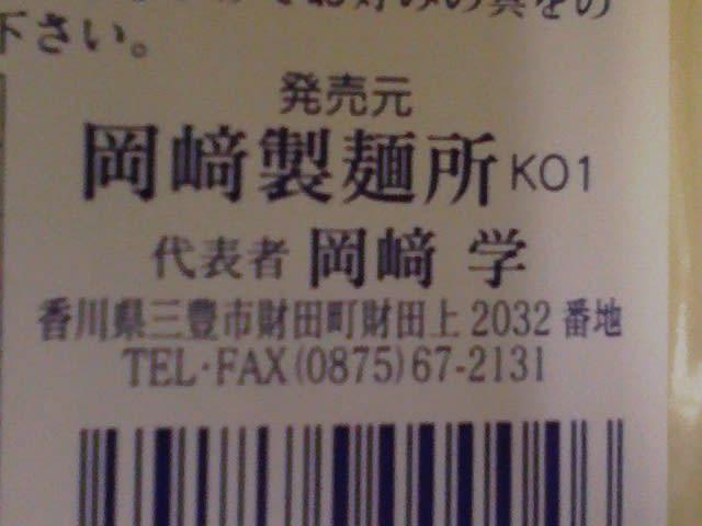 110531104641