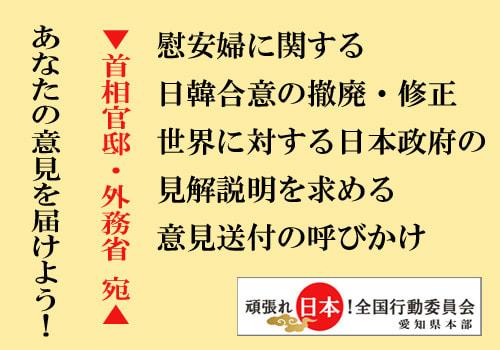 【愛知・名古屋】中国への名城住宅跡地売却に反対する会【ブログ】
