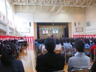第56回篠田小学校卒業証書授与式...