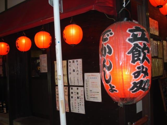 https://blogimg.goo.ne.jp/user_image/50/28/321345bd17aa80d9ad5221b48c9fd86e.jpg