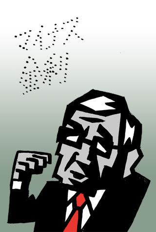 黒田東彦の似顔絵