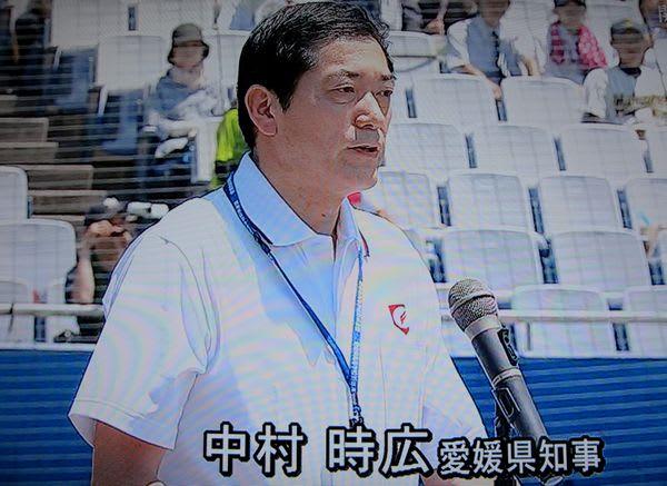 愛媛の高校野球で強豪、名門高校はドコですか? -  …