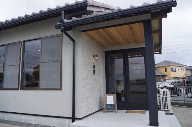 伊勢市小俣町「cafe Shizuku」のランチ食べて来ました〜(^^)