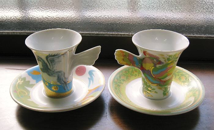 Cup1005