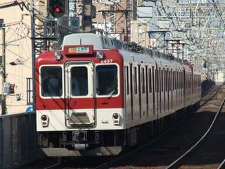 近畿日本鉄道 2400系 2410系 2430系 2444系 モワ24系電車 水の丘交通公園