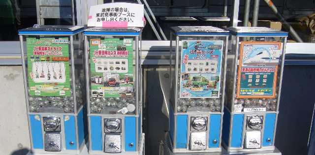 東武ファンフェスタにおけるご当地ピンズ設置状況
