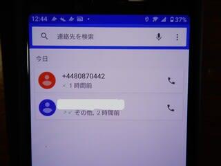 かかっ てき た 語 電話 中国