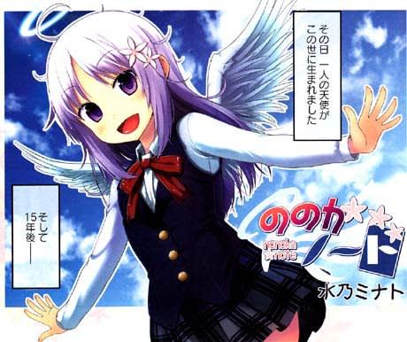 Manga_time_kr_carat_2013_05_p143