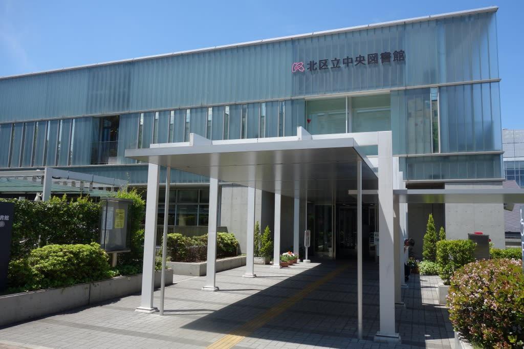 北区中央図書館 赤レンガ図書館として生まれ変わった造兵廠 ...