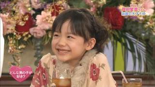 頃 芦田 愛菜 小さい