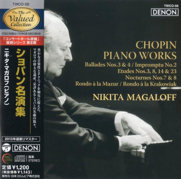 Chopinpianoworksmagaloff