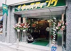 Nihonbashi240x173_2