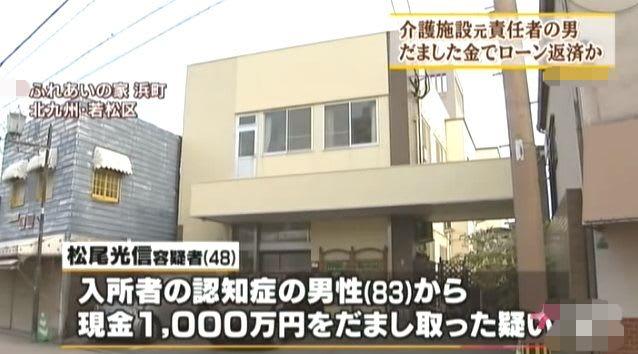 福岡で、アルコール依存症でも入居できる介護施設 …