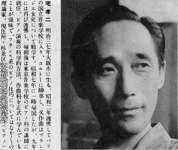 花形スター1000人集より日本のピ...