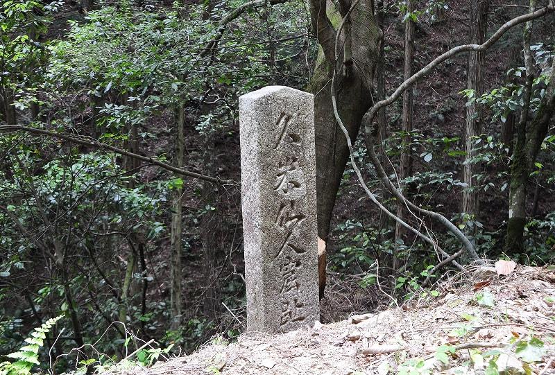 久米仙人窟跡