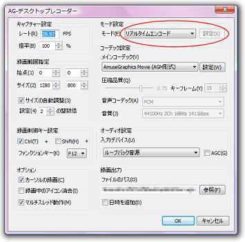 デスクトップ レコーダー ag 「AGデスクトップレコーダー」に関するQ&A