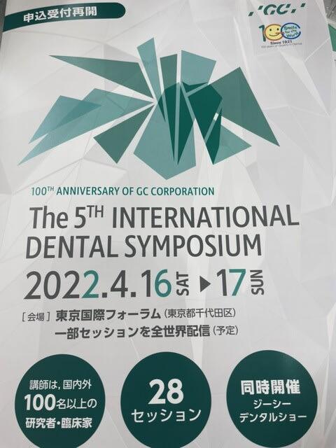 The 5Th INTERNATIONAL DENTAL SYMPOSIUM