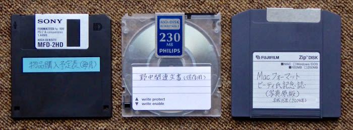 P1090606