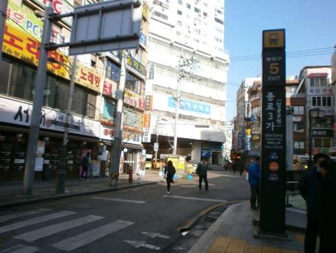 地下鉄「鍾路3街」駅1号線のりば...