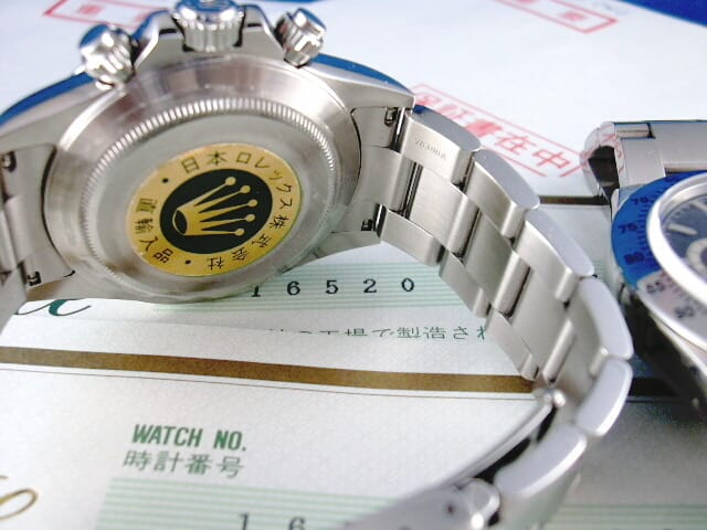 Rolex1860rolex